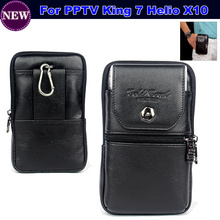 Luxury Genuine Leather Carry Belt Clip Pouch Waist Purse Case Cover for PPTV King 7 Helio X10 Mobile Phone Bag Free Shipping