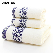 GIANTEX 3-Pieces Floral Pattern Cotton Towel Set Bathroom Super Absorbent Bath Towel Face Towels U1236(China)