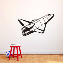 Space Shuttle Vinyl Wall Stickers For Kids Room Bedroom Decor Airplane Art Decals Self Adhesive Wallpaper Home Decor Accessories(China)