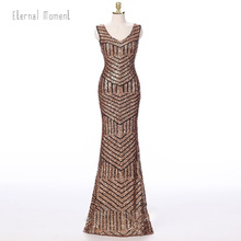 Sexy Cheap Sequin Long Mermaid Evening Prom Dress Long Party 2017 Women Wear Formal Evening Gowns Dresses