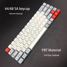 Japanese PBT 64 Keycap Sa Profile R3 1u keycaps 1.75 Shift 68 Key Cap Mechanical Keyboard Special Keycaps For Teclado Mecanico