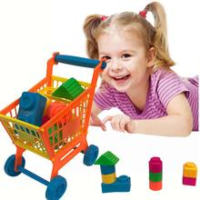 Shopping Carts Building Blocks Pretend Play Children Kid Educational Toy Drop Shipping Y1212(China)