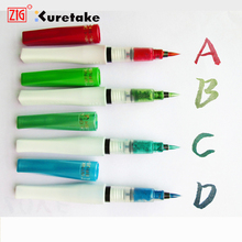 ZIG Kuretake Brush Pens MS-60 WINK OF LUNA Glitter Watercolor Paintbrush Japan