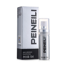 Buy 15 ml Penile erection spray New peineili male delay spray lasting 60 minutes sex products men penis enlargement cream