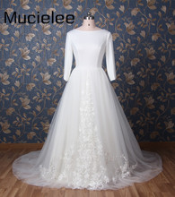 Mucielee Real Satin islamic Wedding Dress Long Sleeve Muslim Wedding Dress Vintage Applique Wedding Gown Robe De Mariee(China)