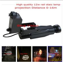 High quality LED advertising image projections lamp, led logo projections light 12w Rail projection lamp 3-Colour(China)