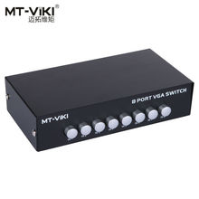 MT-VIKI 8 Port VGA Switch without USB 8 Input 1 Output VGA Video Selector 8 Computers Share One Monitor Maituo MT-15-8H