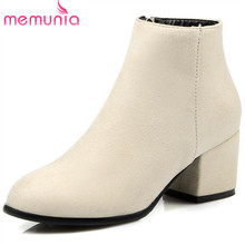 MEMUNIA Plain contracted fashion women boots in autumn winter plus size 34-45 solid zipper high heels ankle boots