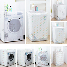Printing Washing Machine Dust Cover Waterproof Sunscreen Organzier Suitable For A Drum Type Accessories Supplies(China)