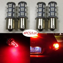 4PCS 1156 BA15S Base LED Bulb Red 5050 18SMD Replacement Bulb RV SUV MPV Car Turn Tail Signal Brake Light Lamp Backup Lamps