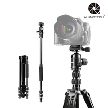 Buy Carry Pro Multi-Function Tripod Stand DSLR Cannon Nikon Camera Photo Video for $86.88 in AliExpress store