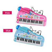 Children Piano Toys 37 Keys Mini Electronic Keyboard with Microphone Musical Instrument Baby Electone Piano For Kids Gifts