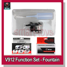 V912 fountain set water cannon for Wltoys V912/V959/V222/V262 RC Helicopter Spare Parts