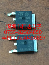 Send free 2STD100NH02L ST TO-252 New original spot selling integrated circuits - Huarun electronics (shenzhen store co., LTD)