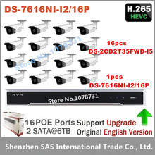 16pcs Hikvision H.265 IP Camera DS-2CD2T35FWD-I5 3MP Ultra-Low Light Bullet Camera + Hikvision NVR DS-7616NI-I2/16P 16CH 16 POE