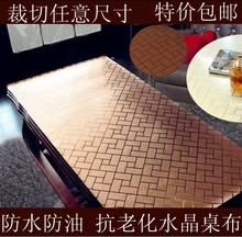 Calliopes table mats table cloth crystal square plaid waterproof transparent table cloth copper silver pvc soft glass