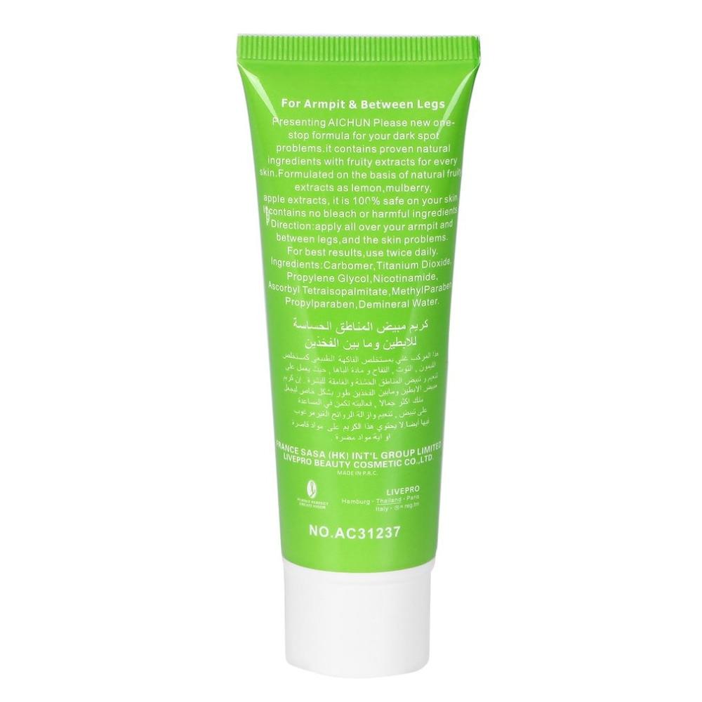 Aichun Armpit Whitening Cream Natural Formula Underarm Privite Parts Skin Whitening Massage Cream Legs Knee Whitening 3
