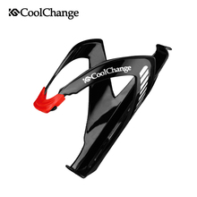 CoolChange MTB Bike Road Bike Bottle Cage Fiberglass Fiber Glass Water Bottle Cage Bottle Holder Bicycle Accessories(China)
