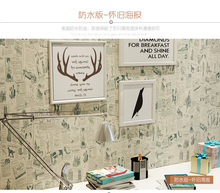 Sticky wallpaper from cabinet furniture refurbished sticker wall stick the bedroom blue wood wardrobe stickers-490z