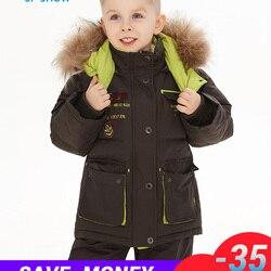 Sp-show/зимнее пальто Детская куртка с капюшоном из двух предметов пальто для девочек куртка для мальчиков и девочек, парка для детей 2-6 лет, пух...
