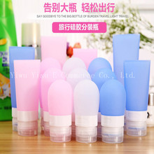 Hot 5pcs 38 60 80ml Silicone Refillable Bottles Portable small sample containers Mini Traveler perfume bottles for Shampoo Bath(China)