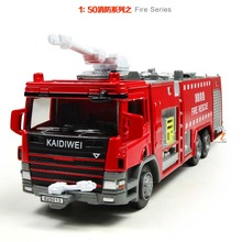 Simulation 1:50 Alloy Fire Truck Model toy cars Six Wheeled Fire Engine with Water Pistol Truck car toys children new years gift(China)