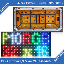 High brightness High quality 320*160mm 32*16 pixels SMD3535 RGB 1/4 scan Outdoor Full color P10 LED display module(China)