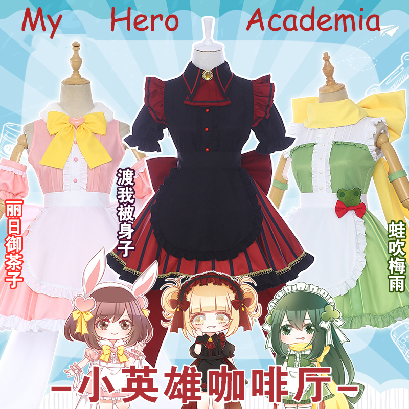 My Boku no Hero Academia Jirou Kyouka Cosplay Clothing Cos CostumeFree shipping