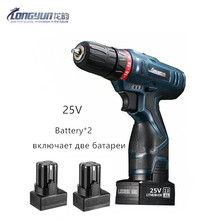 25V black Multi-function Rechargeable Lithium Battery*2 Wireless Electric Drill Home cordless Electric Screwdriver hand tool set