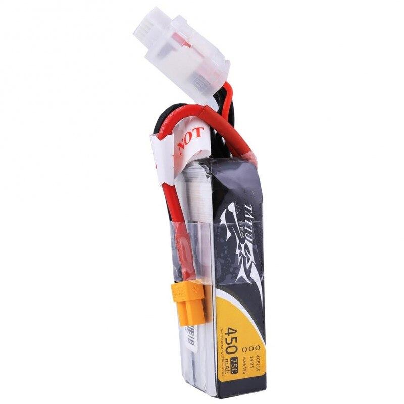 tattu battery (4)