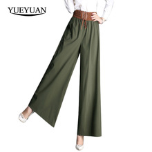 2017 New Womens Fashion Wide Leg Pants For Summer Trousers Thin Loose High Waist Drawstring Pants Leisure Ladies Elastic Pants(China)