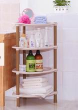 Bathroom basin rack shelf Large plastic storage shelving floor rack triangles