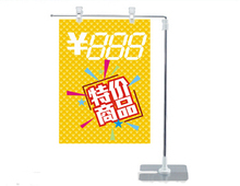 POP promotion price banner sign advertising poster clips desktop showing stand on shelf desk console model