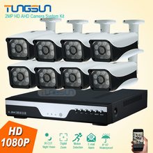 New 8 Channel HD AHD 2MP Home Outdoor Security Camera System Kit 6led Array Video Surveillance 1080P CCTV Camera System 8ch DVR