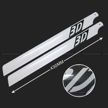 430mm Carbon Fiber Main Rotor Blades for Trex T-rex 500 Helicopter(China)