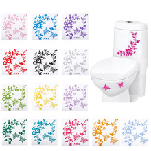New Design Removable Toilet Lid Sticker Butterfly&Flower Pattern Toilet Seat Cover Wall Sticking Poster Decorative Sticker#87432