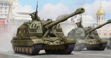 TRUMPETER 05574 1/35 Scale  Russian 2S19 Self-propelled 152mm Howitzer Plastic Model Building Kit