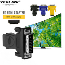 VOXLINK HDMI Female to DVI  Male Adapter 1080P M/F HDMI DVI Converter adapter for HDTV PC PS3 Projector