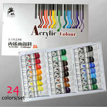 24colors 12ml Textile Fabric Paints set Cloth painting Acrylic paint Drawing Art pen set Deco Art