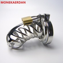 Buy Stainless Steel Male Cock Cage Penis Rings Bondage Slave Metal Chastity Device , Fetish Sex Game Toys Men