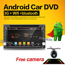 Quad Core 2 din Qashqai android 6.0 car dvd player gps navigation Car radio with screen(China)