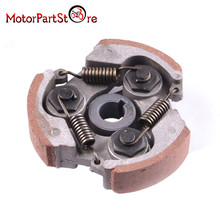 Complete Aluminum Alloy Clutch Heavy Duty For 47cc 49cc 2 Storke Gas Mini Moto Pit Pocket Dirt Bike ATV Quad Motor @