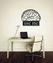Extremely Creative Design Wall Sticker Use Me The Brain Bedroom Decor Kids Study Room Poster Wallpaper Vinyl Murals Poster S375(China)