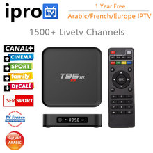 T95M Android IPTV Box 1 Year Iprotv Europe 1500+ Live TV French Arabic IPTV player Amlogic S905 Android 6.0 WiFi Bluetooth 4.0