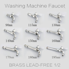 High Quality Brass Washing Machine Faucet Wall Mounted Single Brass Handle Washer Tap Bibcocks Fast On Faucet