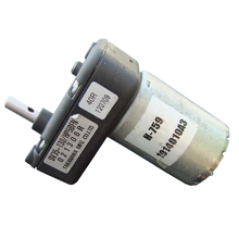 Giving back price Japan Dynamo 7 type All Metal Gear 6V 12V 24V  DC Gear Motor hand held Generator 8kgf.cm 12W   Free shipping