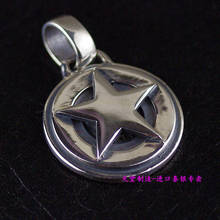 Thailand imports, 925 Silver Star Five Star licensing round silver pendant