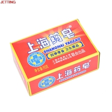JETTING 1 Pc China Medicated Soap 45g Cheapest Transparent Red 4 Skin Conditions Acne Psoriasis Seborrhea Eczema Anti Fungus