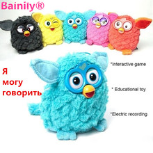 [Bainily]Russia Electronic Toys 7 Color Electric Pets Owl Elves Plush Recording Talking Toys for children Gifts with Furbiness