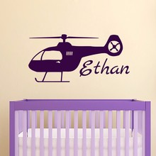 Cool Custom-made Personalized Plane Helicopter Vinyl Wall Sticker Kids Bedroom Decor Art Decoration-You choose name and color(China)